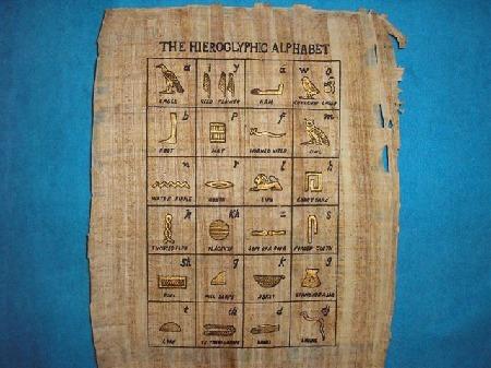 papyrusblatt mit hieroglyphen von papyrus stammt unsere. Black Bedroom Furniture Sets. Home Design Ideas